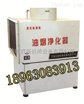 食品厂油烟净化器车间油烟净化器