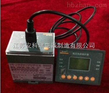 ALP320系列安科瑞ALP智能型低压线路保护装置