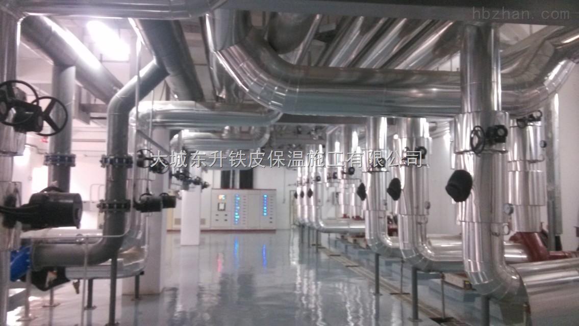 蒸汽管铝皮保温施工队