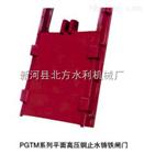 0.3*0.3高压铸铁镶铜闸门 现货供应
