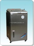 雙哈牌YM50A滅菌器,上海三申YM50A