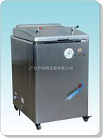 YM75B蒸汽滅菌器,上海三申YM75B