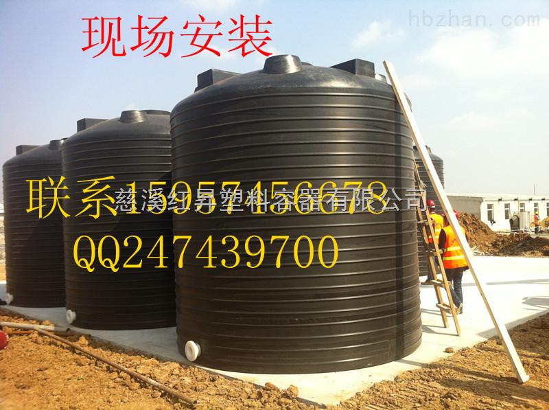 6吨8吨10吨顿防-新上架水箱2吨3吨4吨5吨塑料水箱