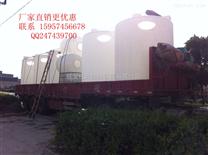 售保证塑料桶1000L1500L6000L2000L4000L5000L3000L升耐酸塑料桶