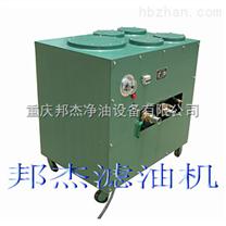 液压油精密滤油机