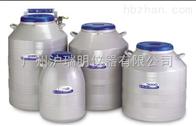 液氮罐LS750 LS3000 LS4800 LS6000<Taylor-Wharton>