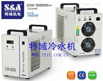 UV-LED喷码印刷光源冷水机
