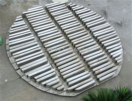 槽盘式液体分布器