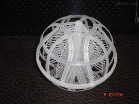 塑料悬浮球填料