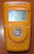 便攜式柴油檢測儀