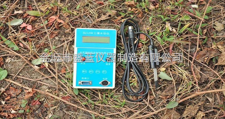 三參數土壤電導率/含鹽量、溫度、水分測試儀