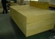 专业设备保温岩棉板生产厂家