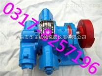 沥青泵高质量价格,沥青泵高效能厂家