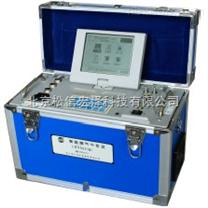 TH-990F微電腦智能煙氣分析儀