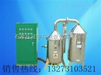 200升蒸馏水机