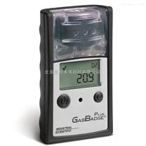 美國IN英思科 GasBadge plus氧氣檢測儀