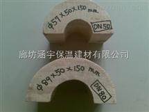 管道用木托、方圆木托、全圆木托、环型垫木