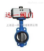 中國產品D671X-10/D671X-16氣動全襯膠蝶閥