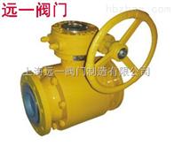 Q41F-25/40型液化气球阀