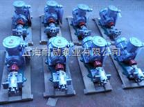 防爆不锈钢齿轮油泵KCB