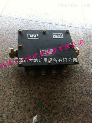 jhh20-6矿用接线盒,防爆接线盒
