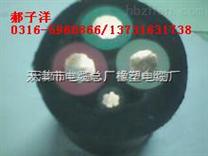 製造~高壓橡套電纜UGF高壓礦用電纜UGF