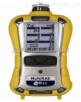 PGM-6208 MultiRAE2复合多气体检测仪