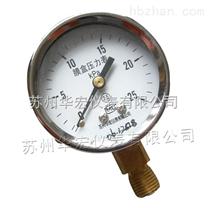 不锈钢膜合压力表