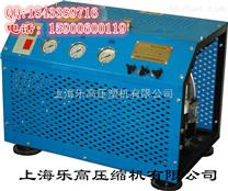 移動式高壓呼吸空氣壓縮機【】