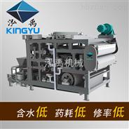 马铃薯渣带式压滤机