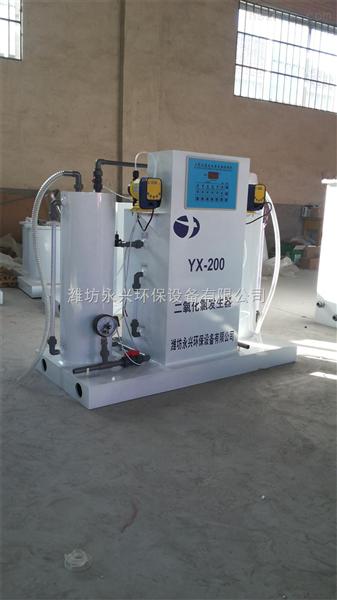 陕西二氧化氯发生器污水处理设备