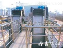 反捞式机械格栅——诸城市峰鑫环保设备