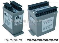 专业FPWWH有功功率、电能组合式变送器