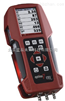 Optima7手持式烟气分析仪