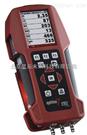 Optima7手持式煙氣分析儀報價