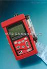 英国 Kane950手持式多组分烟道气体分析