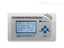 格雷沃夫FM801多模式甲醛檢測儀