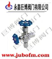J29W压力表针型阀
