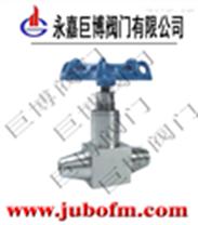 J61焊接针型阀