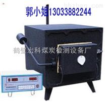 遼寧灰分揮發份測定儀/箱式馬弗爐/智能馬弗爐