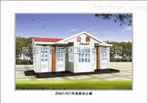 重庆雷竞技官网手机版下载公厕