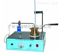 SYA-3536石油產品開口閃點試驗器