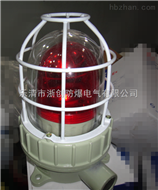 防爆声光报警器电压24-220V,防爆警示灯价格
