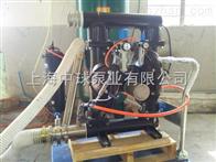 QBY气动粉末输送泵