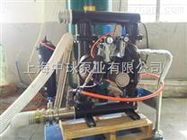 气动粉末输送泵