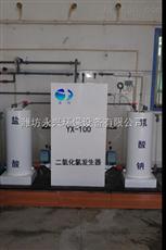 广西二氧化氯发生器选型问题 水量分析