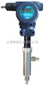 DDG-2519-一體化電導率分析儀