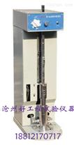 電動相對密度儀_滄州好工程試驗儀器