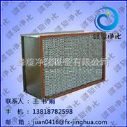 全国促销生产供应、耐温300度过滤网(耐高温高效过滤器)价格优惠、欢迎订购