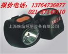 EB7010免维护帽配工作灯|上海|EB7010